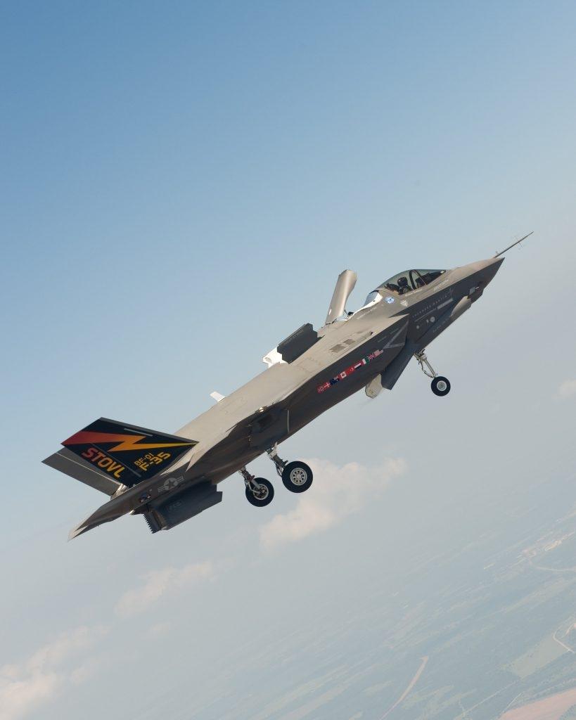 """""""ניו יורק טיימס"""": נתניהו הסכים למכירת חמקנים מסוג F-35 לאמירויות"""