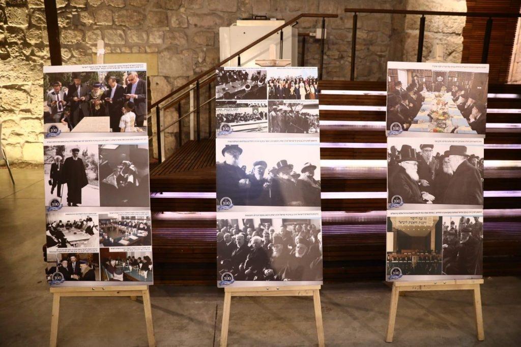 100 שנה לרבנות הראשית: ישיבת מועצת רבנות חגיגית בהשתתפות הנשיא הנבחר יצחק הרצוג