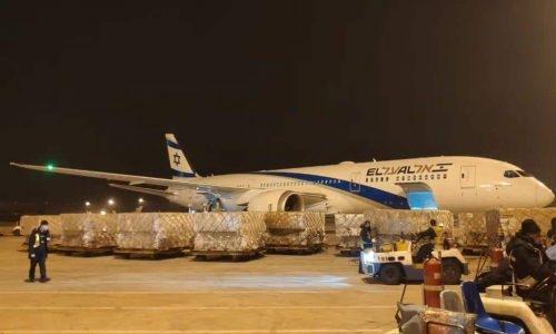 -מטוס-אל-על-בציוד-רפואי-בסין-e1586157204431