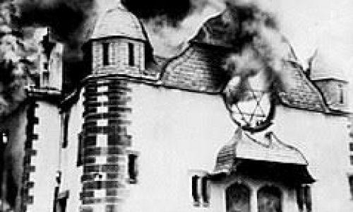 שריפת בית כנסת בשואה
