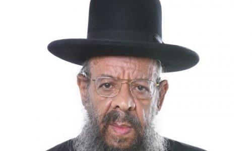 הרב-גמליאל-e1533713880716-614x330