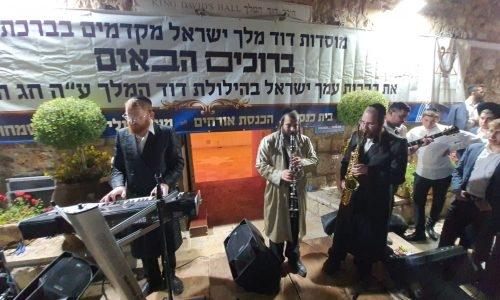 מוסדות דוד מלך ישראל מוצאי שבועות תשפ''א צילומים שמואל זכריש ודוד קליגר (9)