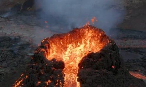 הר הגעששש
