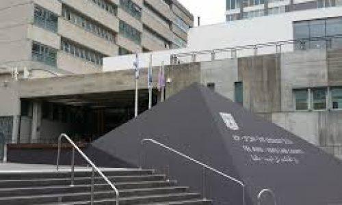 בית המשפט המחוזי תל אביב