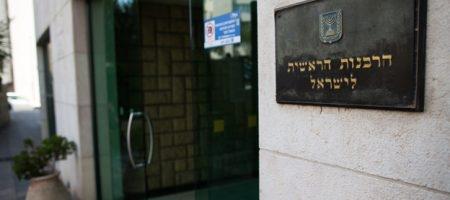 הרבנות| צילום: יונתן סינדל / פלאש 90,