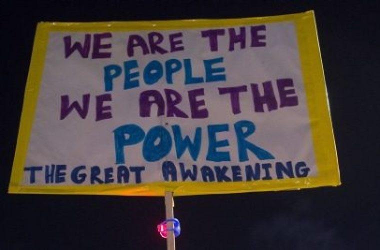 שלט בהפגנת מתנגדי חיסונים ///צילום: Miriam Alster/FLASH90