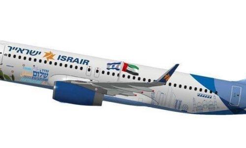 מטוס ישראייר לאבו דאבי
