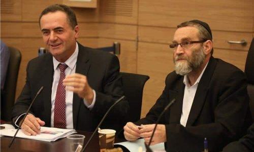 גפני ישראל כץ אתר הכנסת