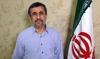 נשיאה השישי של איראן, מוחמד אחמדיניג'אד