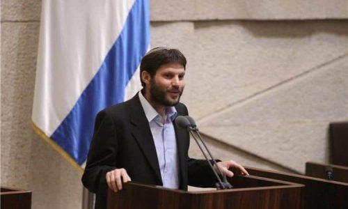 סמוטריץ נואם אתר הכנסת