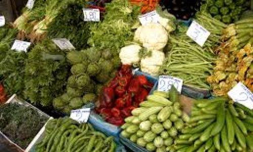 ירקות שוק ויקיפדיה