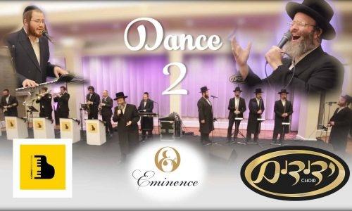 הרב שלמה טויסיג מחרוזת ריקודים 2