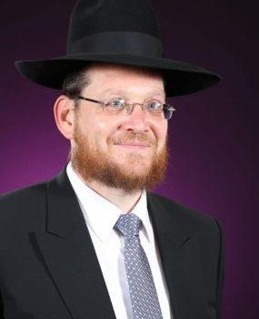 הרב שמואל ברוך גנוט