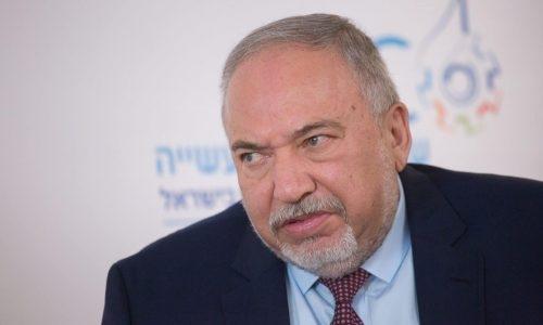 שר האוצר אביגדור ליברמן /// צילום: פלאש 90