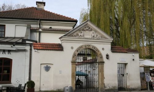 בית הכנסת קראקוב קרקוב הרמא