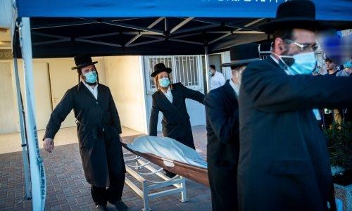 הלוויה // צילום: יונתן סינדל - Flash 90