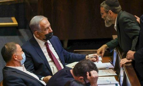 גפני ונתניהו במליאת הכנסת // צילום: דוברות הכנסת