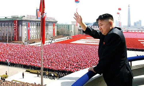 מנהיג צפון קוריאה        צילום: KCNA REPUBLIC OF KOREA OUT