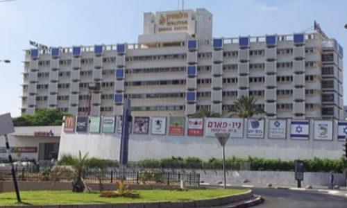 בית חולים, צילום: ויקיפדיה