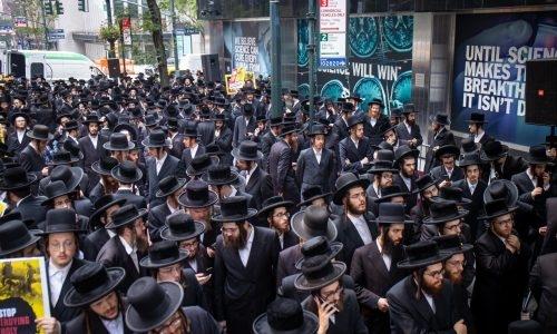 מחאה מול הקונסוליה הישראלית במנהטן. צילום אחים לענטשעווסקי