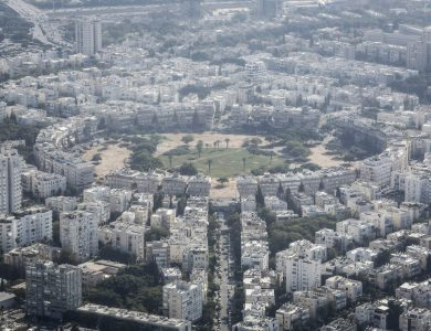 כיכר המדינה, תל אביב - מבט מלמעלה | צילום:  Hadas Parush/Flash90