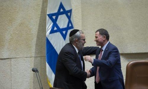יעקב אשר ויולי אדלשטיין לאחר השבעתו לכנסת   צילום:  Yonatan Sindel/Flash90