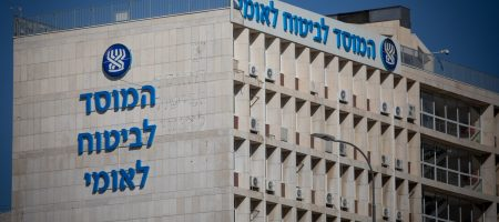 המוסד לביטוח לאומי | צילום: Yonatan Sindel/Flash90