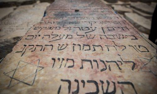 ציון האור החיים הקדוש בהר הזיתים   צילום: Hadas Parush/Flash90
