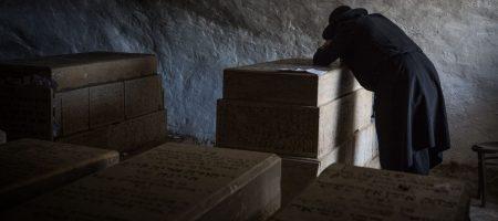 בית קברות צילום פלאש 90
