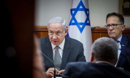 צילום: מארק ישראל סעלם / POOL