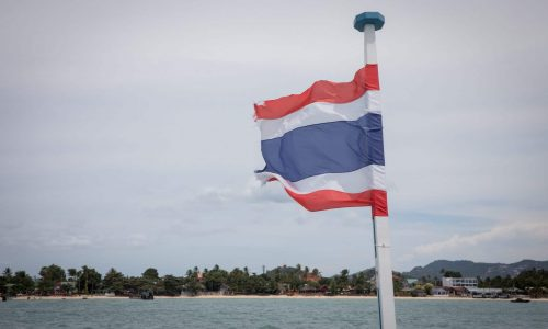 מול חופי תאילנד   צילום: Nati Shohat/FLASH90