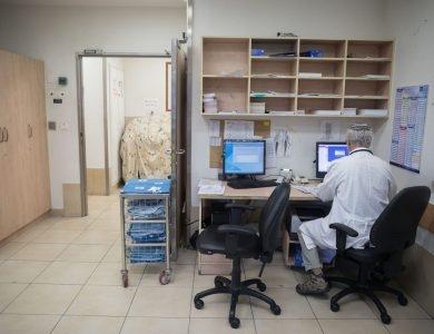 מחלקת ילדים בבית החולים הדסה עין כרם (אילוסטרציה)   צילום: Hadas Parush/Flash90