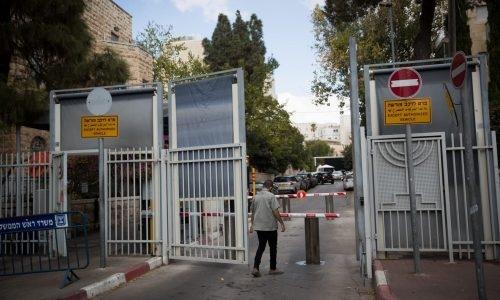 מעון ראש הממשלה ברח' בלפור בירושלים // צילום: פלאש 90