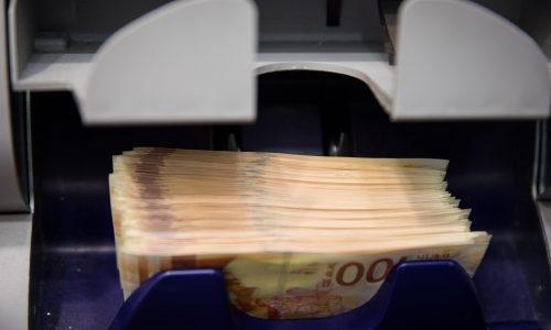 שטרות כסף צילום: פלאש 90