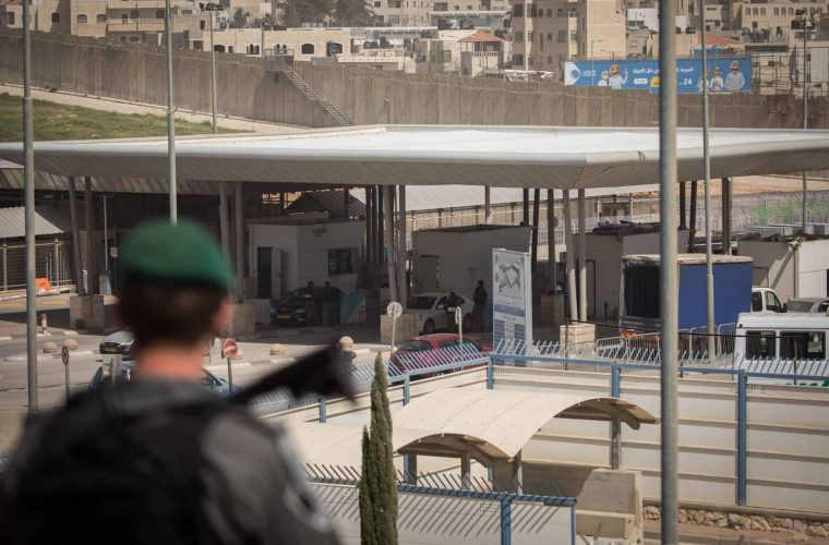 מחסום צבא | צילום:  Yonatan Sindel/Flash90