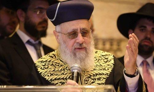הרב יצחק יוסף צילום: דוד כהן פלאש 90