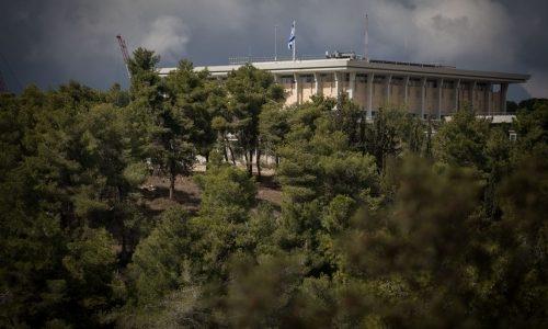 כנסת ישראל משכן הכנסת