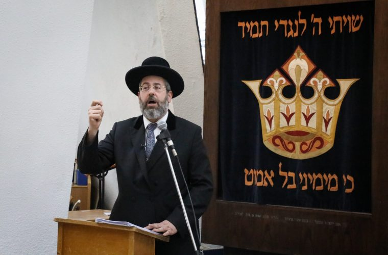 הרב הראשי הרב דוד לאו   צילום: Gershon Elinson/Flash90