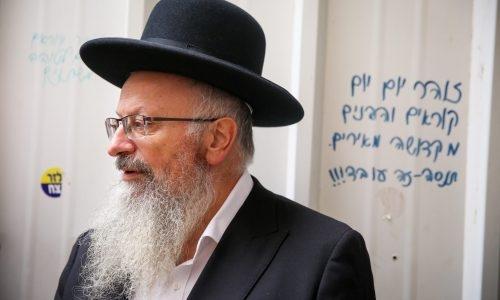 הרב שמואל אליהו צילום: דוד כהן / Flash90
