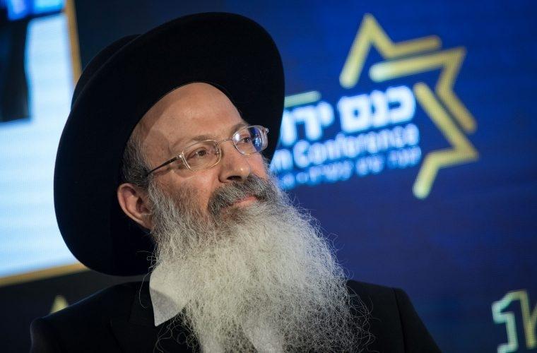 הרב מלמד צילום: נועם רבקין פלאש 90