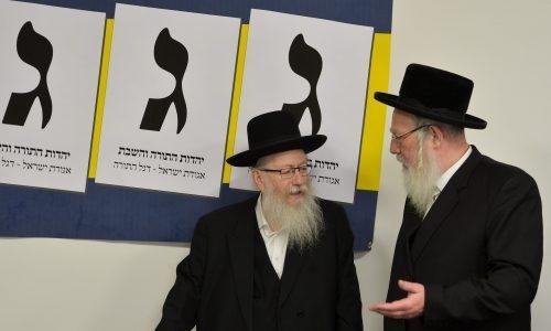 צילום: יהודה חיים/פלאש90