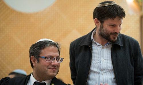 בצלאל סמוטריץ ואיתמר בן גביר | צילום:  Yonatan Sindel/Flash90