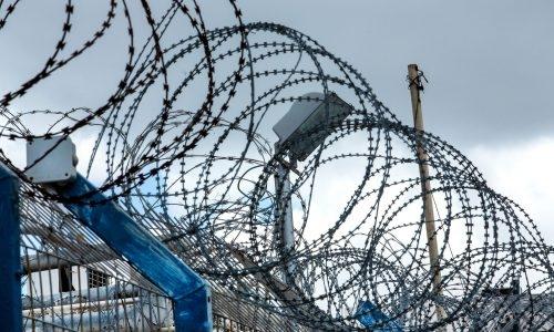 כלא - צילום פלאש 90