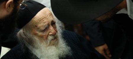 מרן שר התורה הגר''ח קניבסקי שליט''א // צילום: פלאש 90