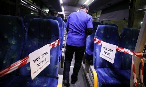 אוטובוס   צילום: אוליבייה פיטוסי / Flash90