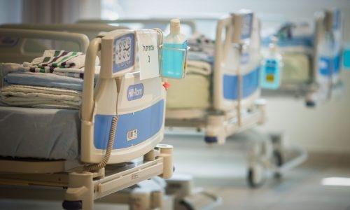מחלקת קורונה בבית החולים   צילום: פלאש90