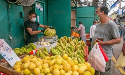 שוק רמלה בימי הקורונה   צילום: Yossi Aloni/Flash90