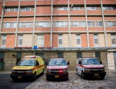 בית חולים הדסה עין כרם (אילוסטרציה) | צילום: יונתן סינדל / פלאש 90