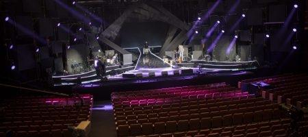 הופעה ללא קהל בבנייני האומה | צילום: Hadas Parush/Flash90
