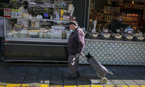 ירושלים בתחתית הרשימה | צילום: Olivier Fitoussi/Flash90